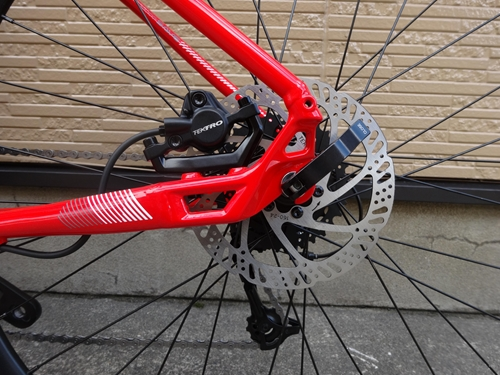 2019CaQuick4Disc%20RED023.JPG