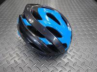 """BELL イベント カラー/ブルー×チャコール サイズ/L(58~62cm) 本体価格/9,900 スタイリッシュな見た目と快適性を重視したテクノロジー。2015'Newモデル """" イベント """"。フィッティングは初めてのヘルメットとしても最適です。 フロントビュー。 """" オーバーブローベンチレーション """" 前方のベンチレーションホールから新鮮な空気を取り入れ、ヘルメットに内に滞留した熱い空気を逃…[Posted at 16/01/09]"""