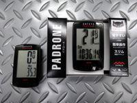 キャットアイ CC-PA100W パドローネ カラー/ブラック サイズ/67.5×43.0×14.5mm 重量/31.5g 本体価格¥6,000 大きな文字表示を大画面で実現した、キャットアイのワイヤレスサイクルコンピュータです。 走行速度・平均速度・最高速度・走行距離・積算距離・走行時間・時計・節電機能・を搭載。 約10分間信号が入らないと時刻表示だけの節電モードになります。再び走り出すと計測…[Posted at 14/07/03]