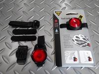 トピーク テール ルクス サイズ/L30×W30×H17 mm 重量/14g 本体価格¥1,800 ヘルメットやサドルバッグに取付けて使用する小型テールライトです。0.5W LED を採用し、ライディング時の安全性を高めます。 OGK KABUTO ステアー ヘルメットに装着しました。 サドルバッグ取付け用クリップホルダーや、ヘルメット用ブラケットが標準装備されています。 レンズ全体がスイッチの…[Posted at 17/06/09]