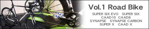 Cannondale(キャノンデール) ロードバイク 2012モデル