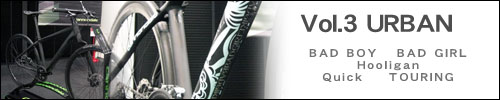 Cannondale(キャノンデール) アーバン&レクリエイション 2011モデル