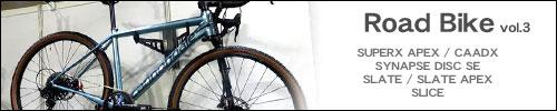 2018_Road Bike vol.3