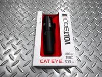 キャットアイ ボルト800 重量/120g(カートリッジバッテリー含む) 本体価格¥16,000 小型で軽量、800ルーメンのハイパワーの充電ライトです。カートリッジ式バッテリーの採用で、充電式ライトの弱点を克服、フィールドでも交換が安全、簡単です。 ライト本体+カートリッジバッテリー、USBケーブル、フレックスタイトブラケット が付属しています。 ハイ ・ ミドル ・ ロー ・ デイタイムハイ…[Posted at 19/12/10]